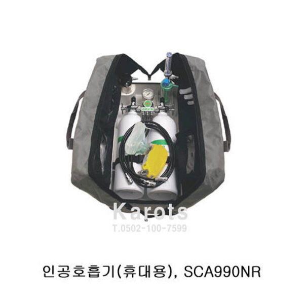 OP 산청 운반형 인공호흡기 (SCA990NR) 구급/응급용 상품이미지