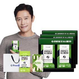 관절연골엔 보스웰리아 30정x6박스/3개월