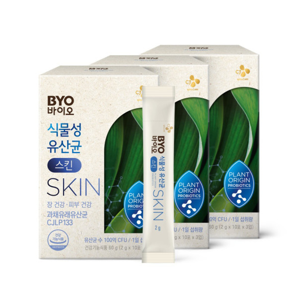 BYO 식물성 유산균 SKIN 30포 X 3개 상품이미지
