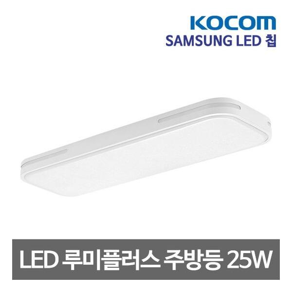 코콤 루미플러스 LED주방등 50W 삼성칩 상품이미지