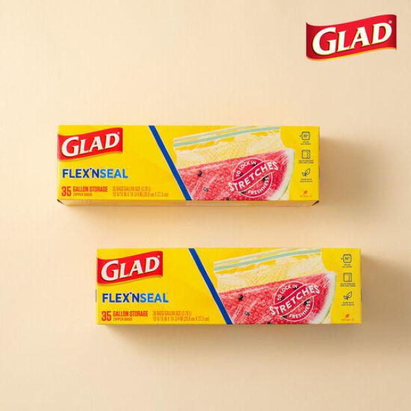 글래드  플렉스앤씰 냉장 대형(35매) 2개세트 상품이미지