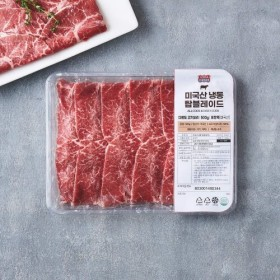 미국산 소 냉동 탑블레이드 (1KG)
