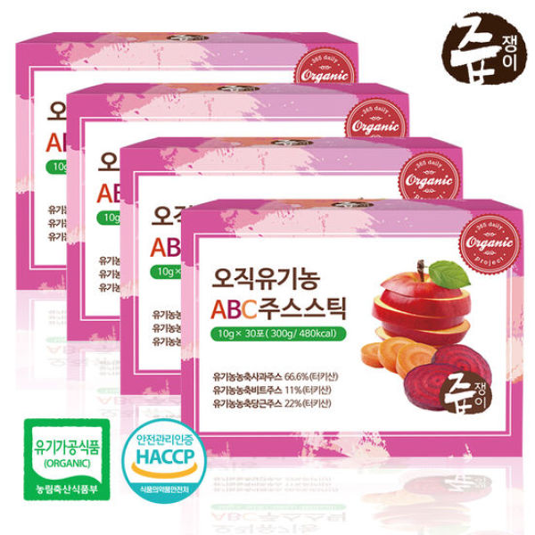 즙쟁이 유기농 ABC주스 스틱 4박스 120포 상품이미지