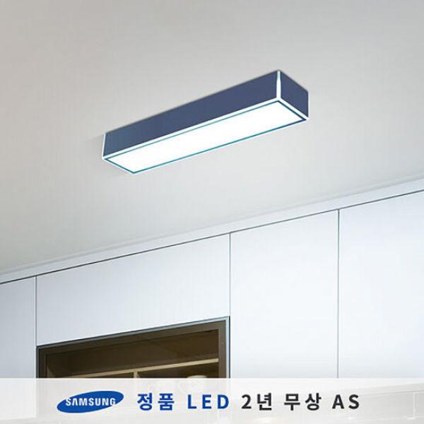 마르코 LED주방등 30W (삼성칩/KC인증) 상품이미지