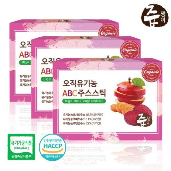 즙쟁이 유기농 ABC주스 스틱 3박스 90포 상품이미지