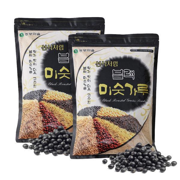 농부마을 블랙미숫가루 900gX2봉-검은콩25%/식사대용 상품이미지