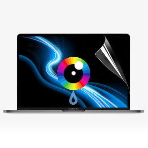 한성 TFG7597XG TFG7597XGW 노트북 액정보호필름