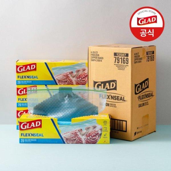 글래드  플렉스앤씰 냉동 대형(28매) 4개세트 상품이미지