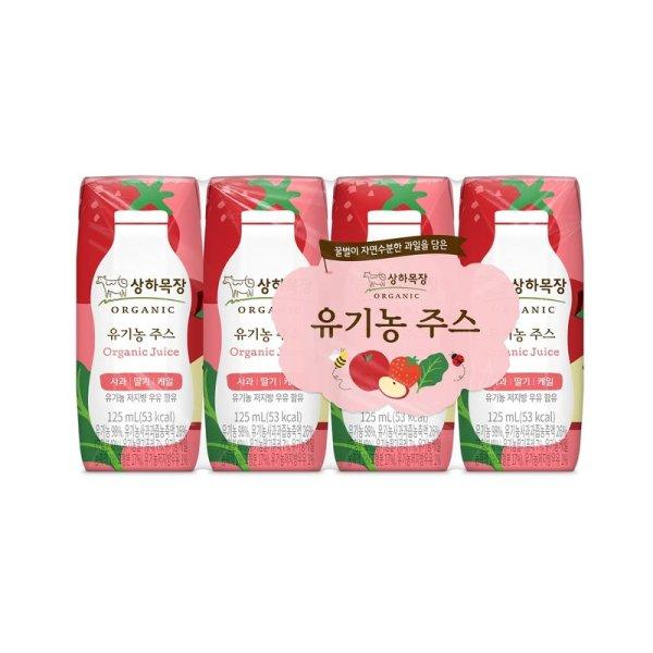 매일_상하목장유기농주스사과딸기케일_125MLx4 상품이미지
