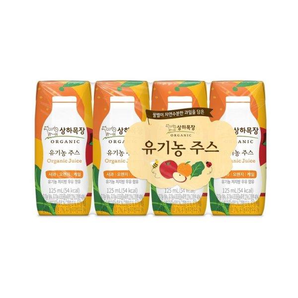 매일_상하목장유기농주스사과오렌지케일_125MLx4 상품이미지