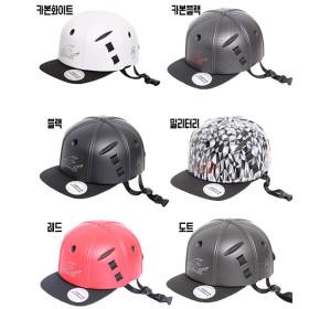 리벨르헬멧(스냅백) 스냅백+헬멧