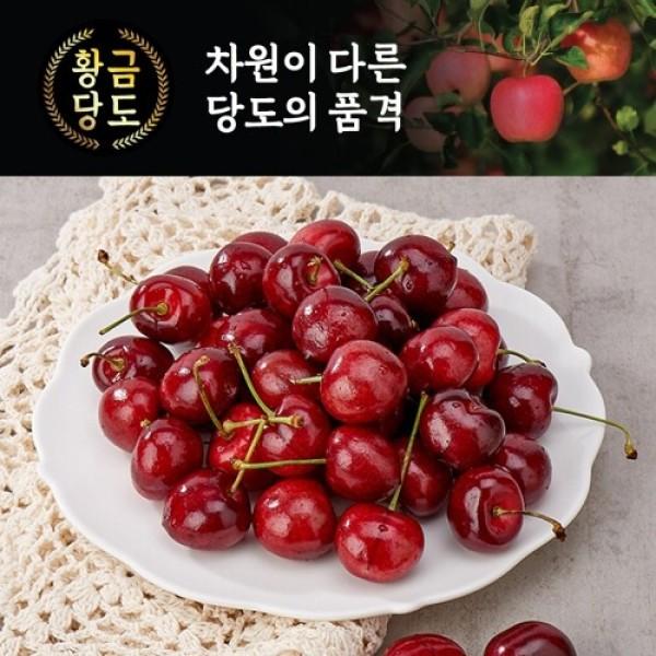 칠레산 킹체리 (250G/팩) 상품이미지