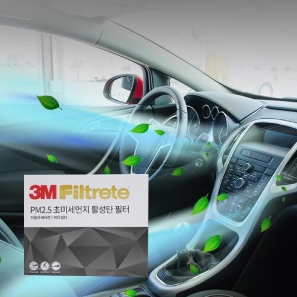 3M 차량용 활성탄 필터 4호 (1입) 상품이미지