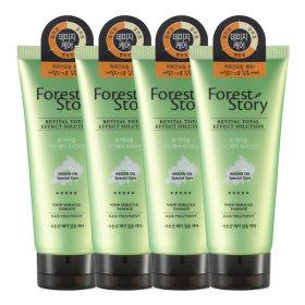 Argan Oil Damage Treatment 200ml 4pcs / Hair Pack