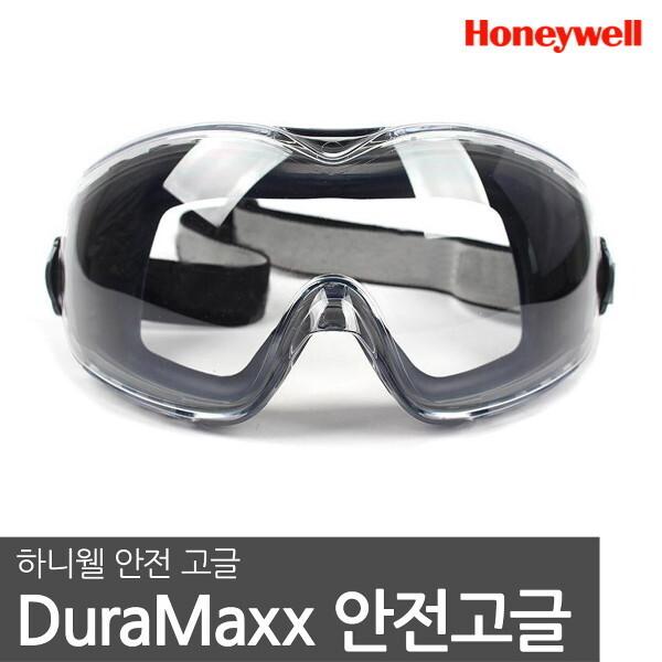 하니웰 고글 D-Maxx 1017751 안전고글 상품이미지