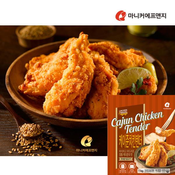 용가리 치킨1kg+치킨너겟1kg/간식/하림/사조/참프레 상품이미지