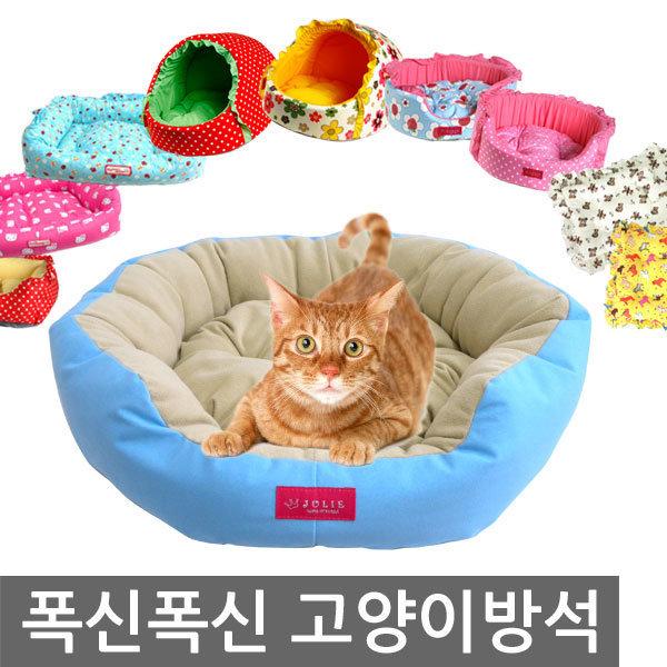 리첼 침대/스마일하우스/방석/오션/아이독앤아이캣 상품이미지