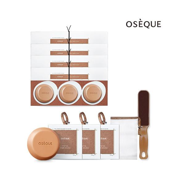 오제끄   OSEQUE  자연이 빚은 오색황토 시그니처 바 (3개입 4개 + 1개입 3개 상품이미지