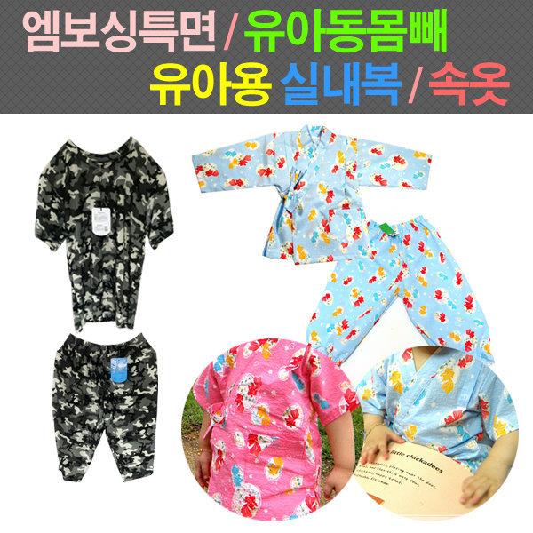 유아/아동/잠옷/실내복/런닝/속바지/파자마/몸빼바지 상품이미지