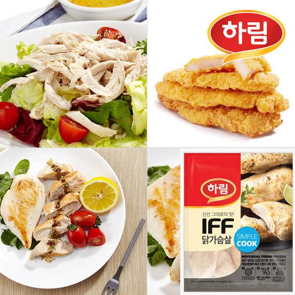IFF 닭가슴살1kg 신선 급속냉동 하림 직영정품 상품이미지