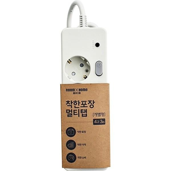 룸바이홈 착한포장 멀티탭 (개별형) (4구 3M) 상품이미지