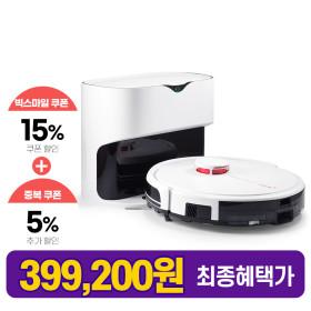 라이스타 RX10 클린스테이션 로봇청소기