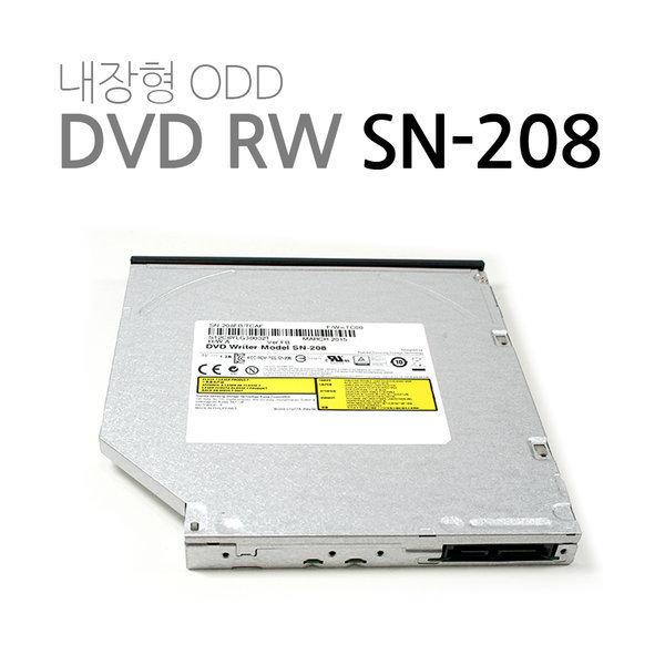 노트북 CDROM DVD 삼성 SN-208 12mm SATA 내장 시디롬 상품이미지