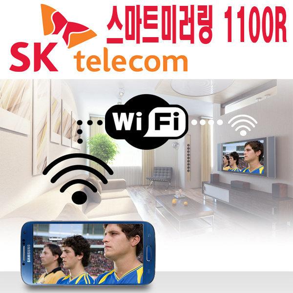 삼성 무선MHL 미라캐스트 동글이 스마트폰미러링 HDMI 상품이미지