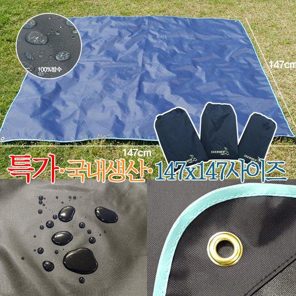 주말만SALE 방수돗자리 휴대용 텐트매트 돗자리 야외 상품이미지