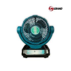 KM그랜드 휴대용 무선 충전 선풍기 풀세트 - 캠핑용품