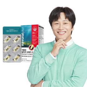 내츄럴플러스 미세조류 식물성 알티지 오메가3 1박스