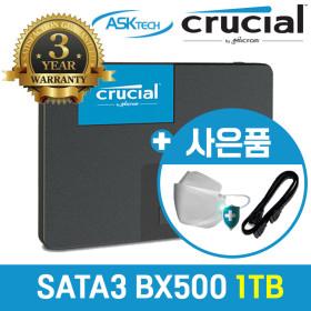 마이크론 크루셜 BX500 SSD SATA3 1TB 3년보증
