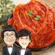 팽현숙 최양락의 맛있는 옛날 포기김치 3kg