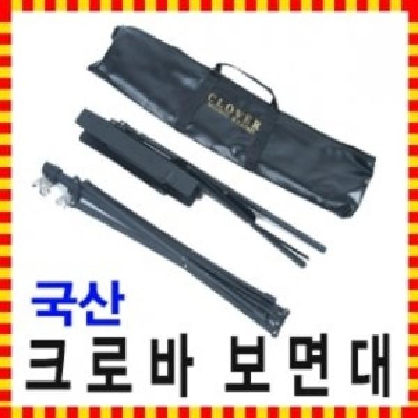 국산 정품 크로바 보면대 CMS-500 휴대용 보면대 악보받침대 바이올린 플룻 기타 섹소폰 크라리넷 등 사용 상품이미지
