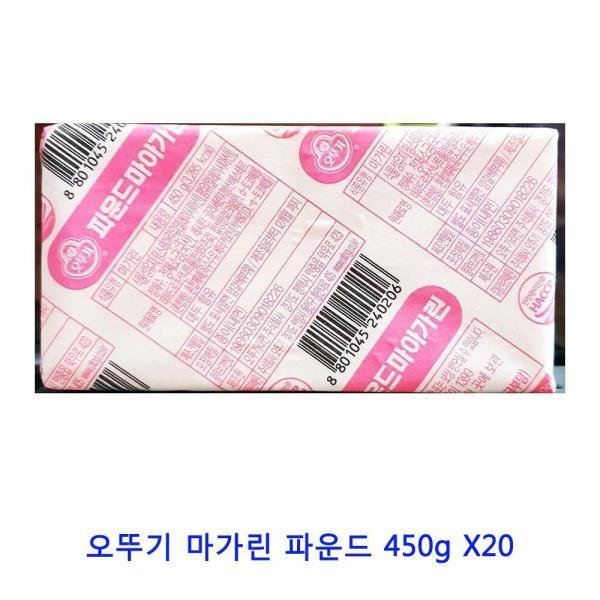 업소용 식자재 오뚜기 마가린 파운드 450g X20 상품이미지