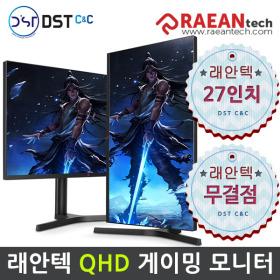 공식판매원 판테온 QA2760CE 165 QHD 게이밍 무결점