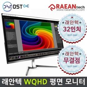 공식판매원 EdgeArt Q3275K-IPS QHD 75 게이밍 무결점