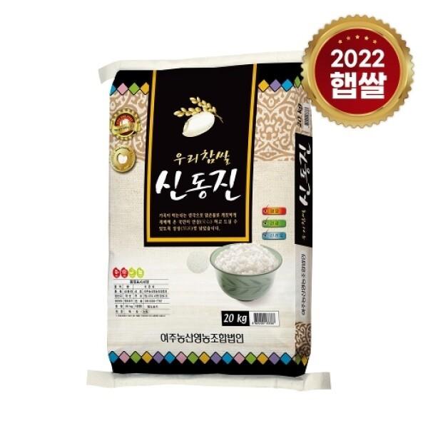 T 19년산/ 여주농산 우리참쌀 신동진 20kg 상품이미지