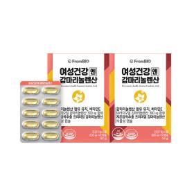 여성건강엔 감마리놀렌산 60캡슐x2박스/2개월