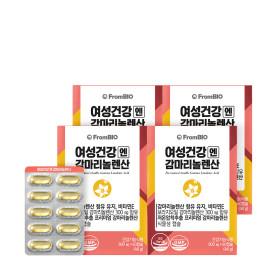 여성건강엔 감마리놀렌산 60캡슐x4박스/4개월