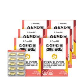 여성건강엔 감마리놀렌산 60캡슐x6박스/6개월