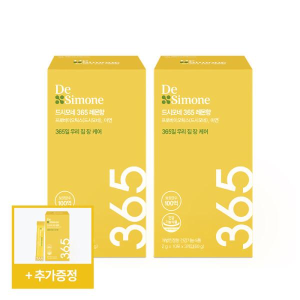 365 레몬향 1박스 30포 (30일분) 상품이미지