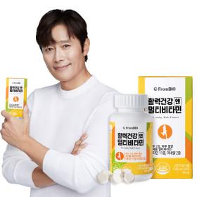 활력건강엔 멀티비타민 츄어블 60정x1병/1개월