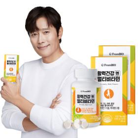 활력건강엔 멀티비타민 츄어블 60정x2병/2개월