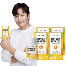 활력건강엔 멀티비타민 츄어블 60정x4병/4개월