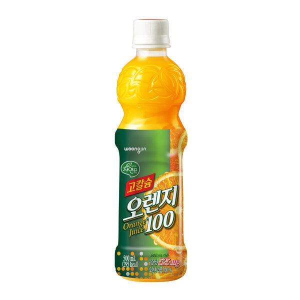 고칼슘 오렌지(500mlX20)/과일음료/과즙음료/자연은 상품이미지