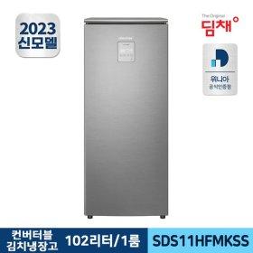 [S] 21년형 딤채 스탠드 김치냉장고 EDS11EFMMSS (102L)