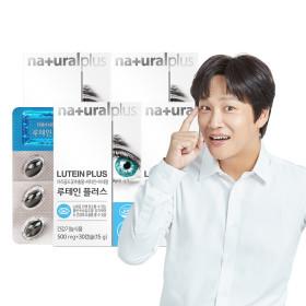 내츄럴플러스 루테인 플러스 30캡슐 4박스 4개월분