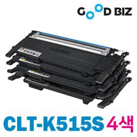 CLT-K515S 재생토너 4색 (맞교환) SL-C515 C565 W FW