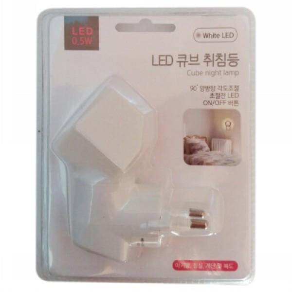 LED 큐브 취침등 상품이미지